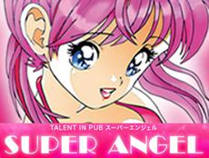 SUPER ANGEL